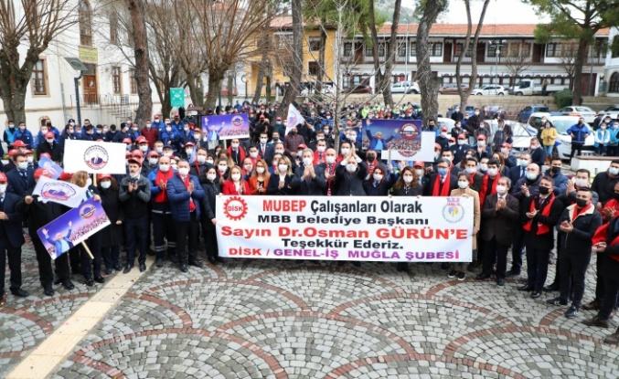 Muğla Büyükşehir'in maaş promosyon tutarı belli oldu